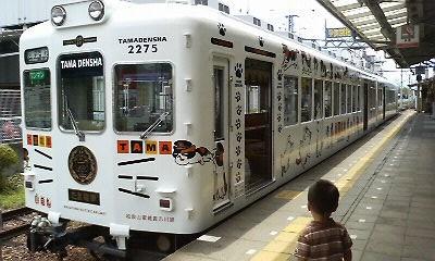 たま電車.jpg