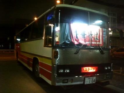 バスラーメン丸栄 3代目バス.jpg