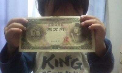 聖徳太子 一万円紙幣.jpg