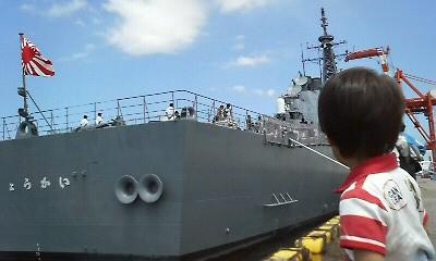 護衛艦 後部から覗く 希羅.jpg