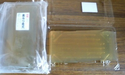 黒みつ寒天 1パック336円.jpg