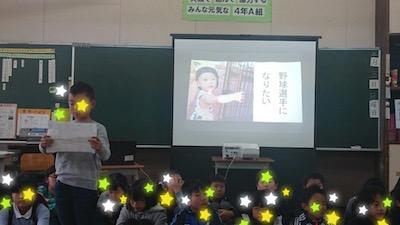 1:2seijinshiki jr. 2017 happyou.jpg