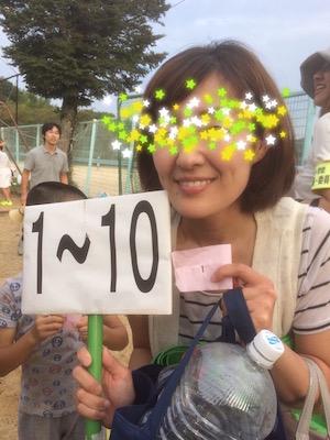 1bankuji 201610.jpg