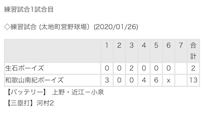 1shiaime taiji2020126.jpg