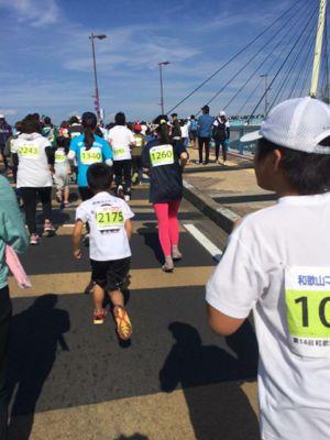 2014 jyazumarason.jpg
