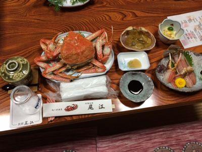 2014 kaniryokou.jpg