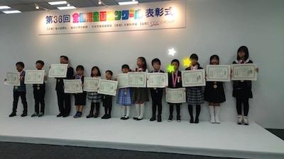 2jr, jyushou 2 201711.jpg