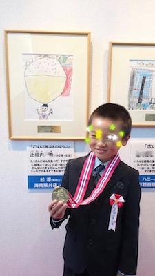 2jr. sakuhinto 201711.jpg