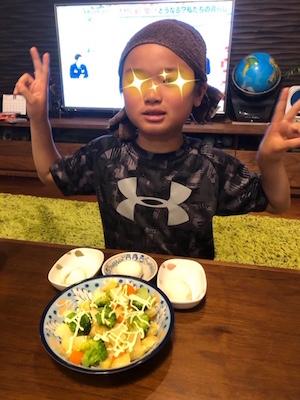 2jr. tamago yasai 20205.jpg
