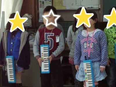 2nensei happyou pianika.jpg