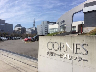 430 cornes osaka 2016326.jpg