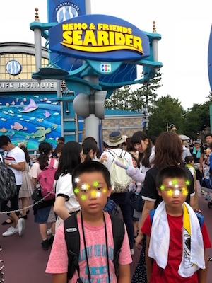 NIMO 20188.jpg