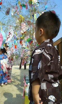 SHINKANSEN甚平 夏祭り.jpg