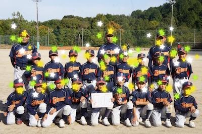 bowakare2016 jyunyushou .jpg