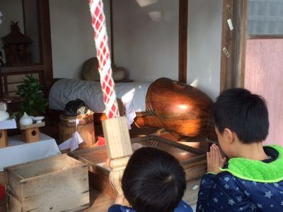 chinchin jinjya 1.jpg