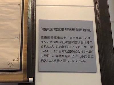 chizu2 2019219.jpg