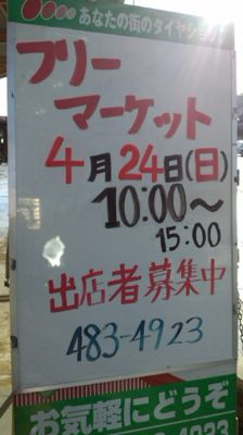 furima4.jpg