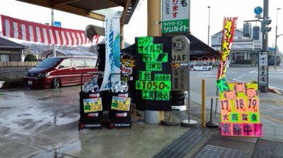 fuyutokuichise-ru.jpg