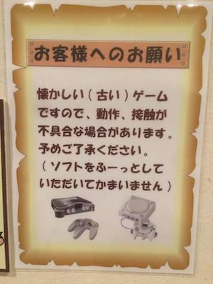 ge-mu fu- 201607.jpg