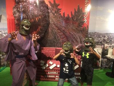 gojira oyako 201607.jpg