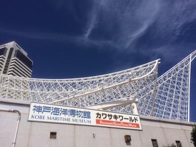 hakubutsu kawasaki 201609.jpg