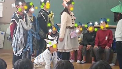 jinan shiroiuma 20182.jpg