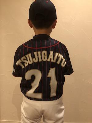 jr. oishiyuni2 20193.jpg