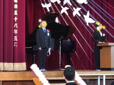 jr. sotsugyoushousho2019.jpg