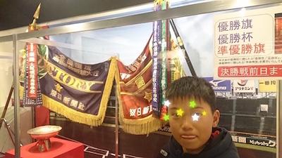 jr. yuushouki20193.jpg