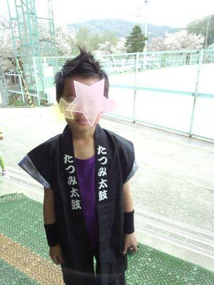 jr.hatsu taiko ishoujpg.jpg