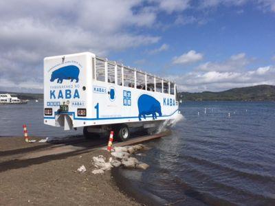 kababasu1 2015.jpg