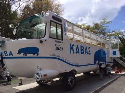 kababasunotta2 2015.jpg