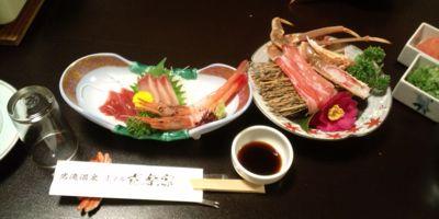 kani sashimi.jpg