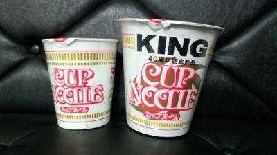 king cup needle.jpg