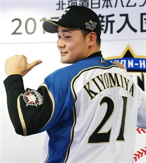 kiyomiya 20193.jpg