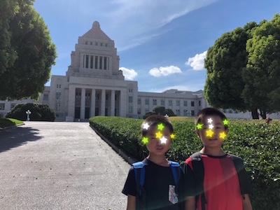 kokkai2 20188.jpg