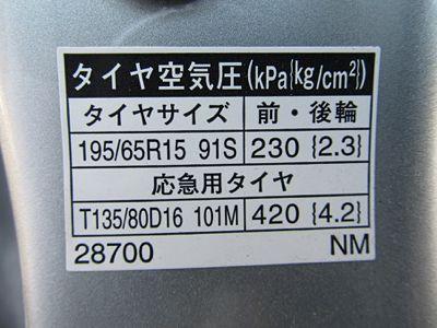 kuukiatsuchi kisairaberu.jpg