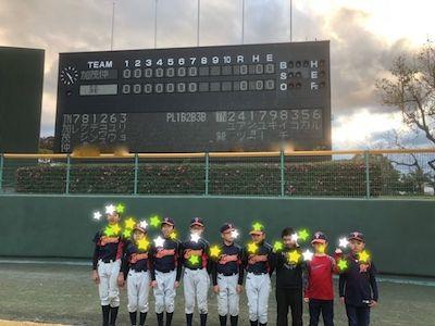 kyoudaimo sutamenbo-do 2018.jpg