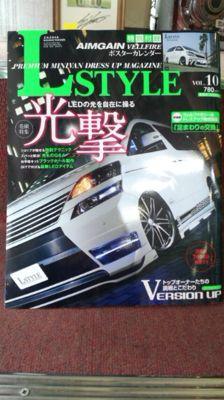 l-style vol10.jpg
