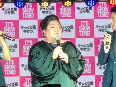 matsuko2019218.jpg