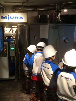miura 20152.jpg
