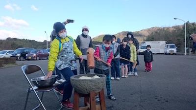 mochitsuki 2jr. 20171.jpg