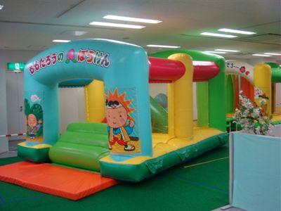 momotarou play room.jpg