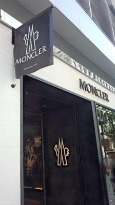 moncler 20120919.jpg
