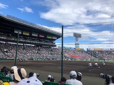 naiyakaramo kansen 20198.jpg