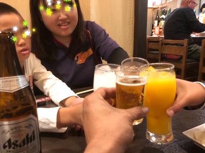 oiwai kazoku 2018113.jpg