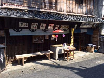 omocha hakubutsukan 1.jpg