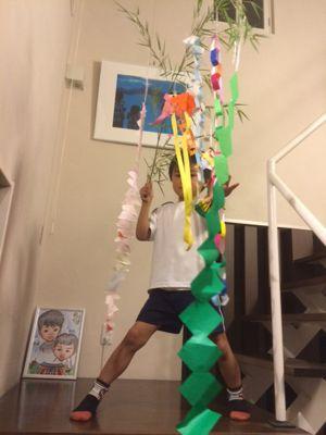 otouto tanabata nenchou.JPG