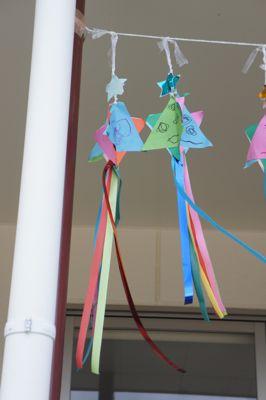 otoutono sakuhin 2013 tanabata.jpg