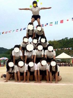piramid jyoshi201710.jpg